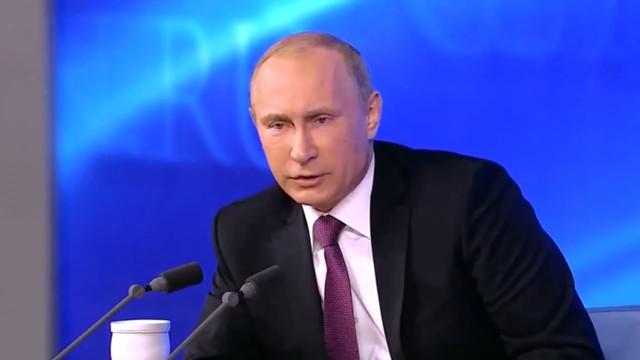 Путин: главная цель -