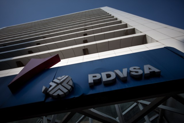 Венесуэльская PDVSA