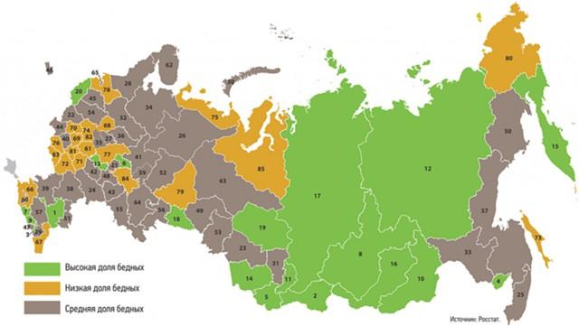 Силуанов: ряд регионов