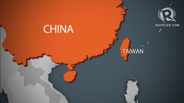 Пекин оказывает давление