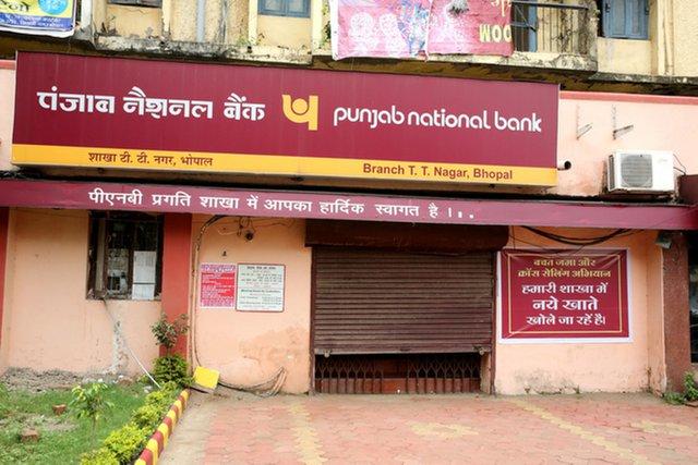 Крупный индийский банк