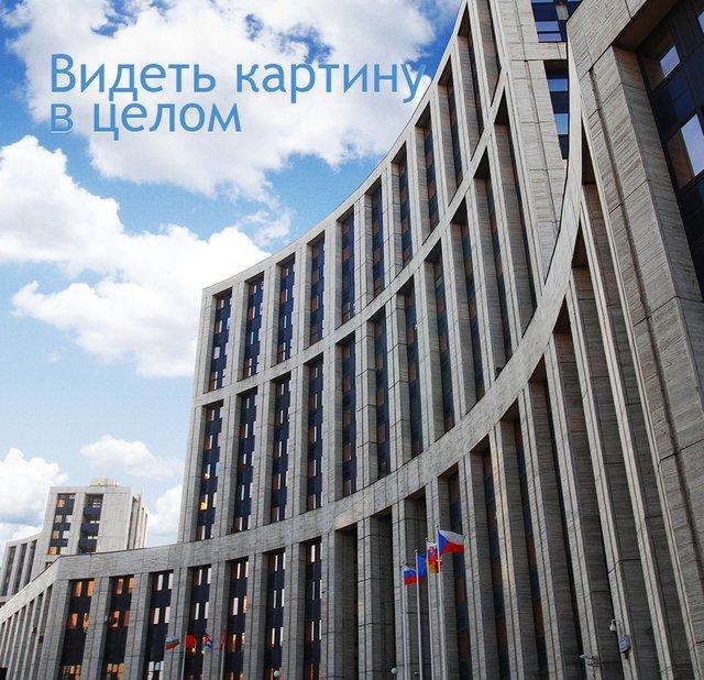 Медведев: ВЭБ поможет