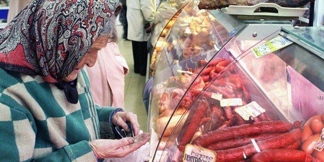 МЭР: годовая инфляция в