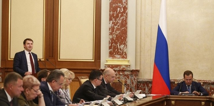 Медведев назвал условия
