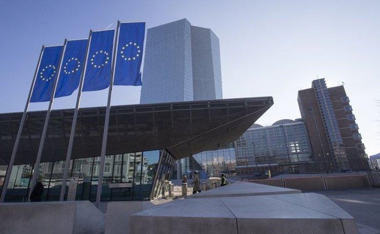 Руководители ЕЦБ