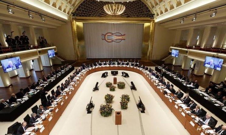 Финансовая G20 заявила о