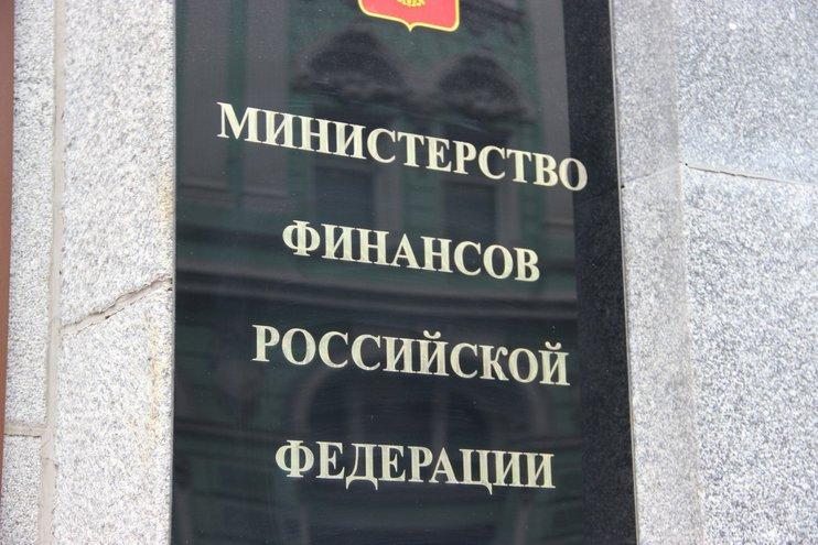 Долговой рынок РФ
