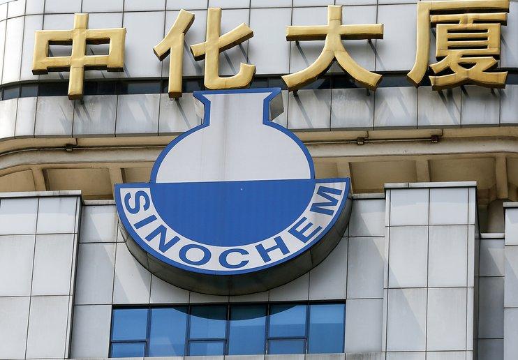 Китайская Sinochem в