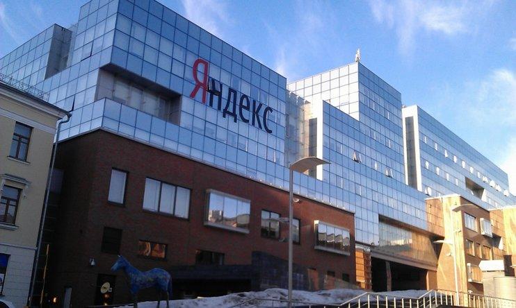 СМИ:  quot;Яндекс quot;