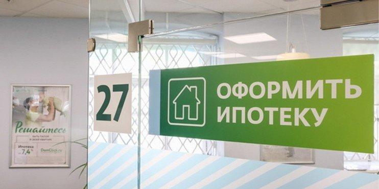 Российские банки начали