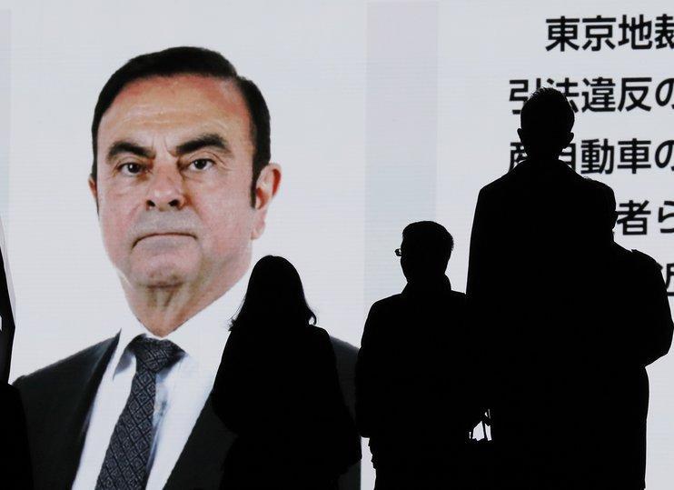Японская прокуратура