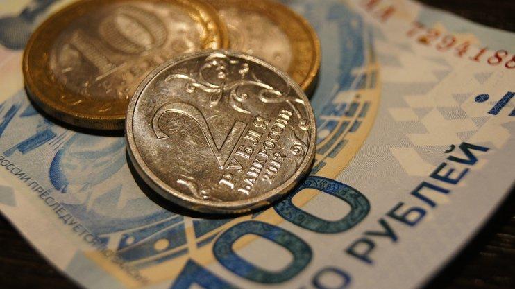 Прогноз: рубль