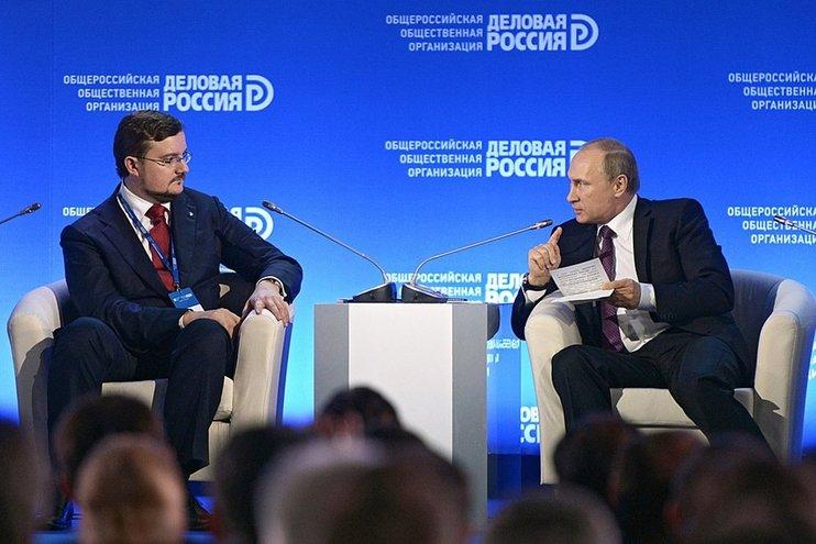 Путин: действие