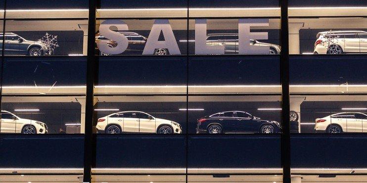 Средняя цена автомобиля