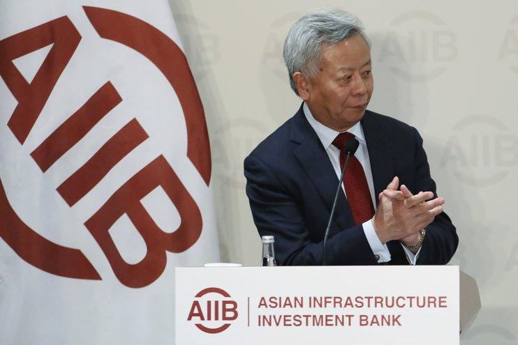 Азиатский банк