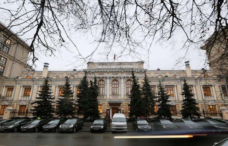 Крупные банки России