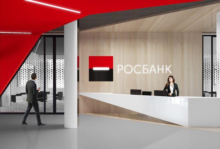 Банк  quot;ДельтаКредит