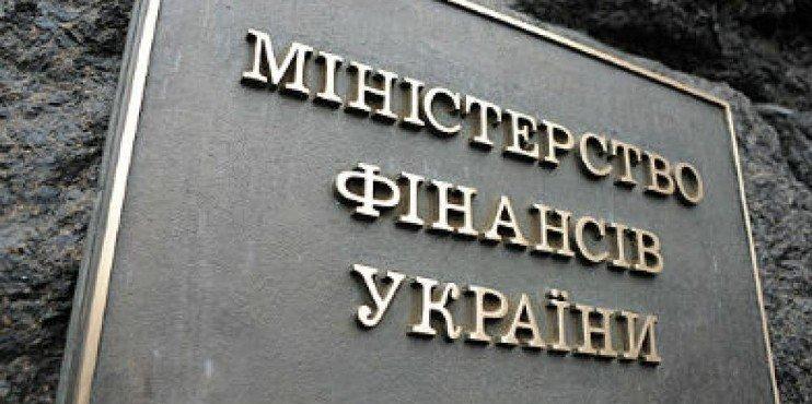 Минфин Украины