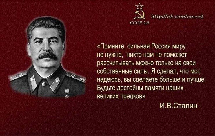 Опрос: 70% россиян