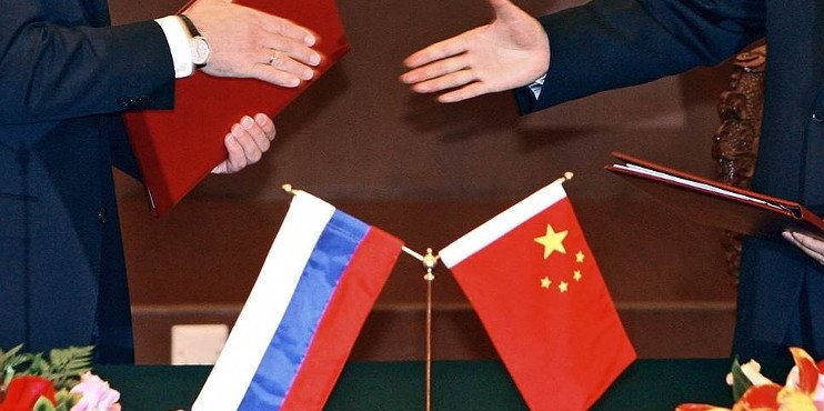 КНР и РФ перевели 15%