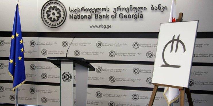 Грузинский лари рухнул