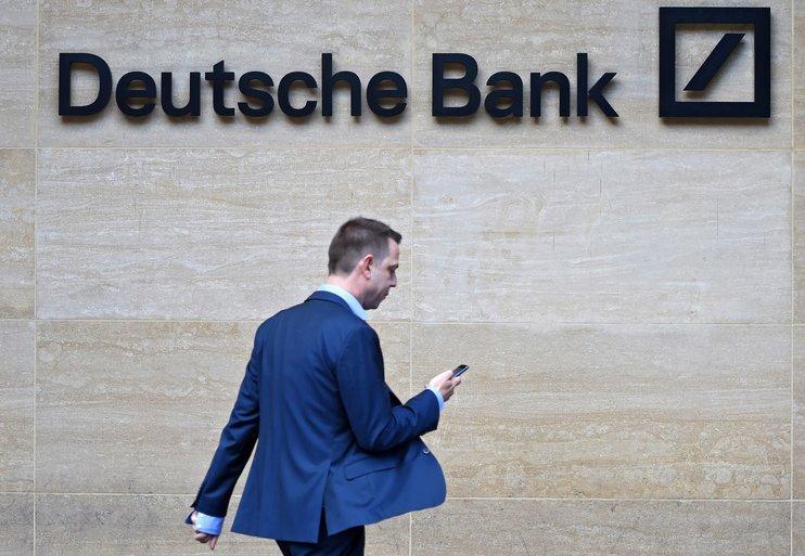 Deutsche Bank выйдет из