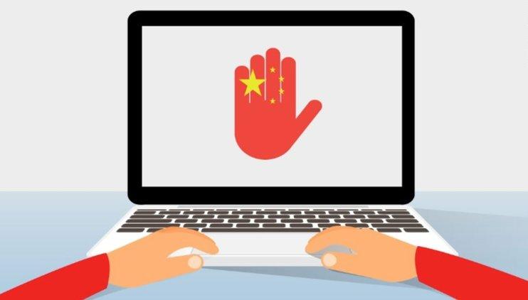 Китай блокирует все