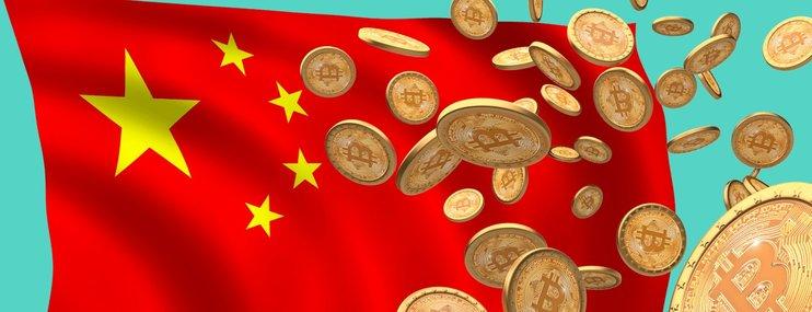 Народный банк Китая готовится выпустить национальную криптовалюту