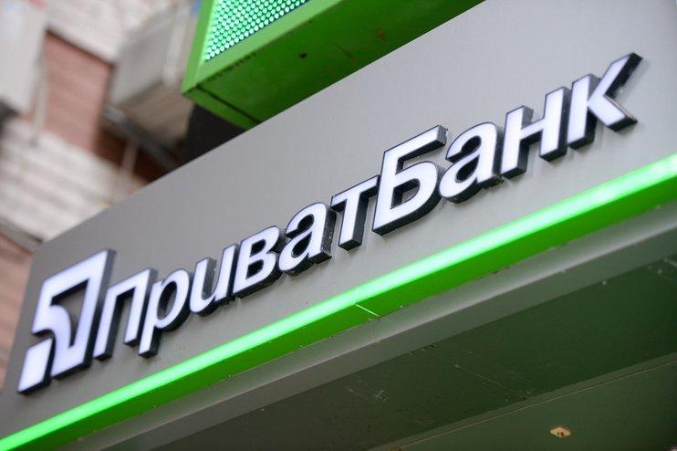 Нацбанк Украины подал