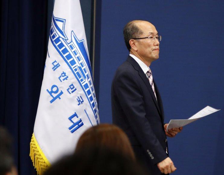 Южная Корея отказалась