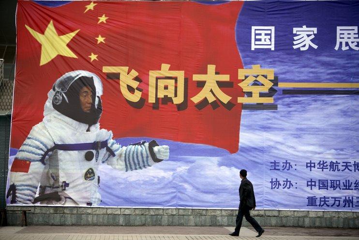 Китай разработал