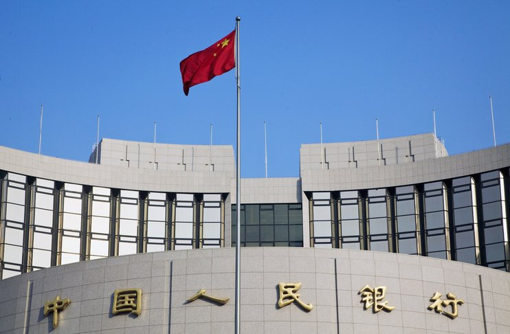Новая криптовалюта Китая может стимулировать использование юаня во...