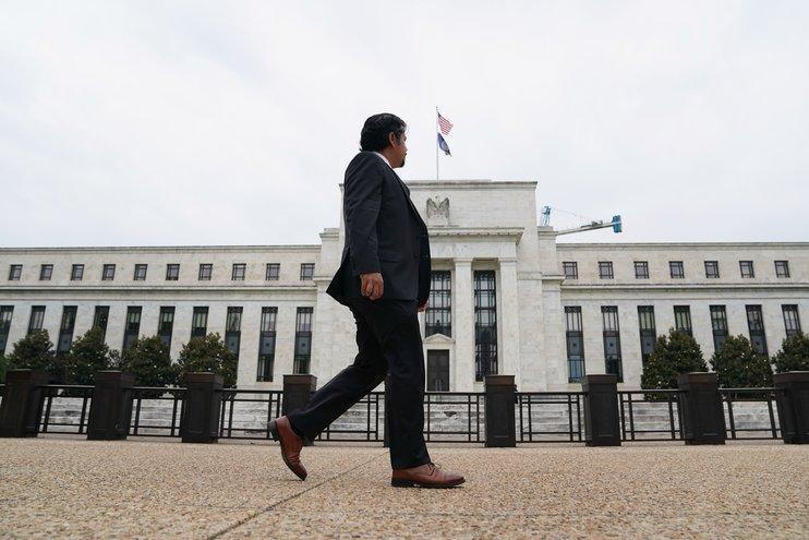 ФРС смягчила монетарную