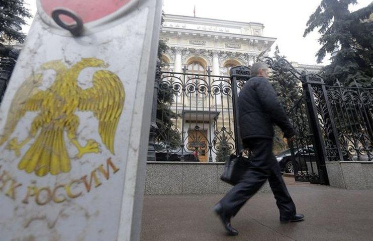 Банк России прогнозирует