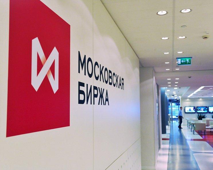 Российский рынок: после