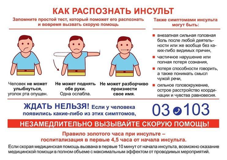 В Новосибирске создали