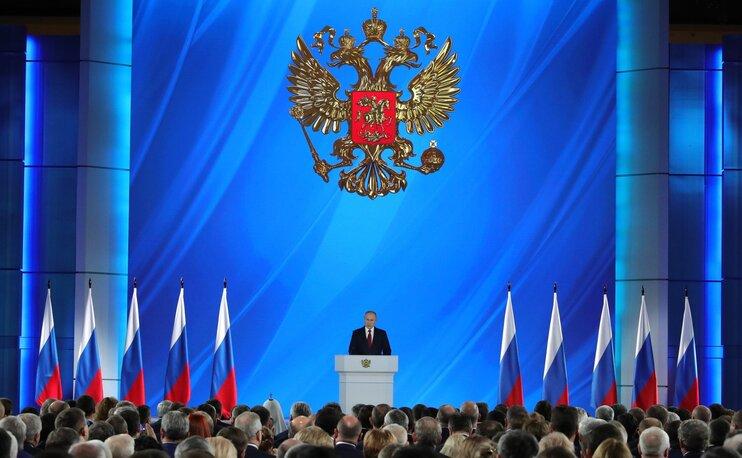 Предложения Путина: