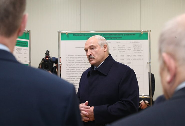 Лукашенко уточнил