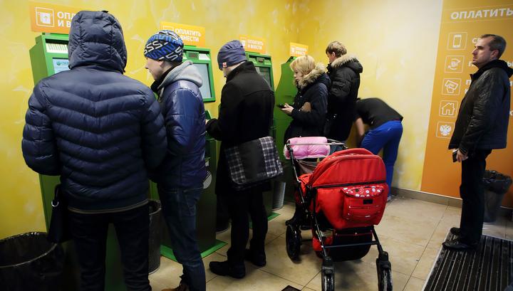 Банк России: телефонные