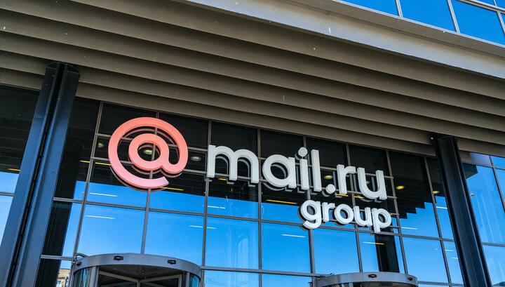 Mail.ru хочет сделать