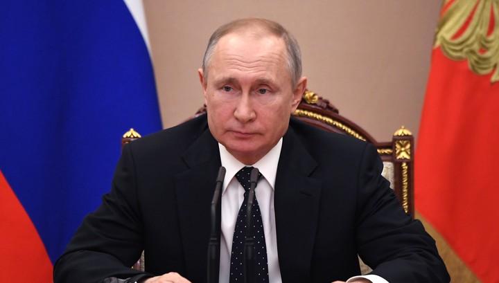 Путин: повысим налог на