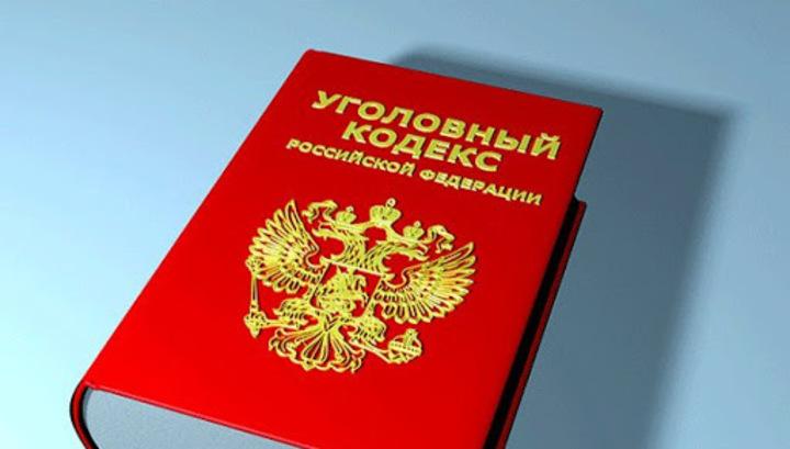 Путин ограничил