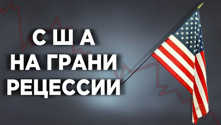Эксперты: ВВП США упадет