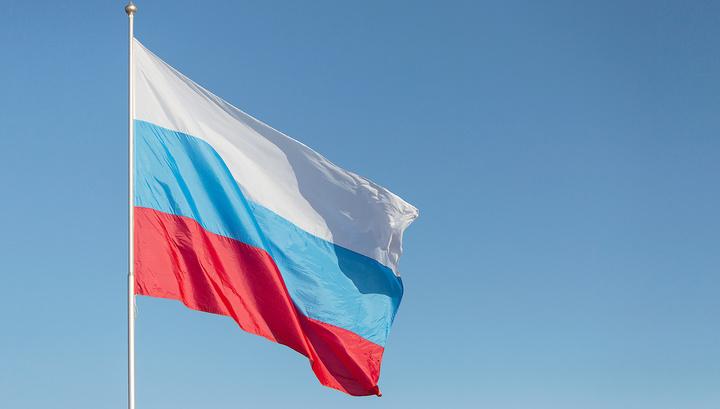 Российcкая нефть Urals