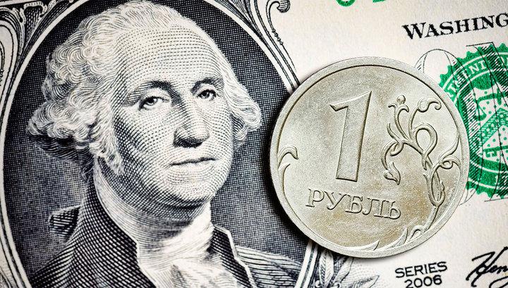Курс рубля начал неделю