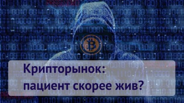 Новая криптовалюта вложить 2021 рубли