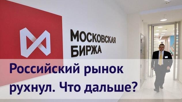 https://investfuture.ru/files/video/1523275210.jpg