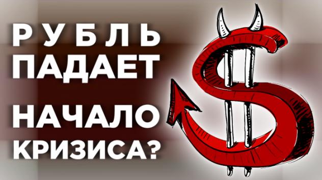 Что будет с долларом и