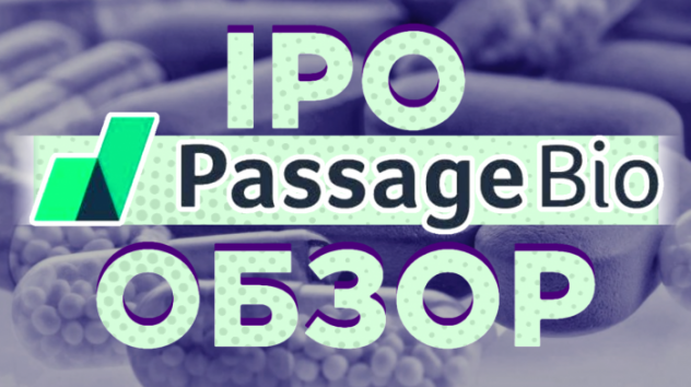 IPO Passage Bio (PASG):