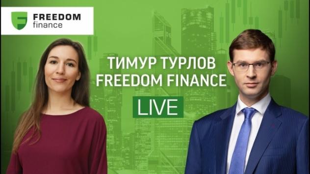 Тимур Турлов: про Фридом